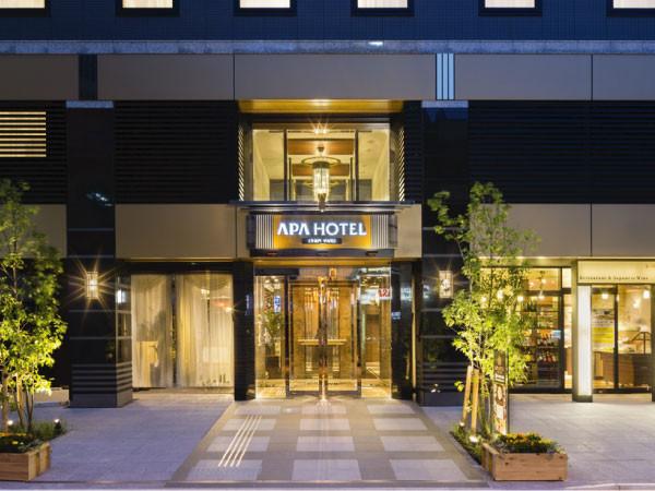 アパホテル〈半蔵門平河町〉 のアルバイト情報