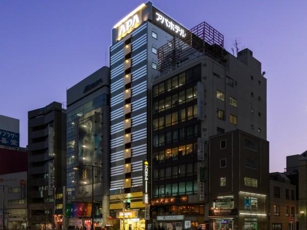 アパホテル〈神田神保町駅東〉 のアルバイト情報
