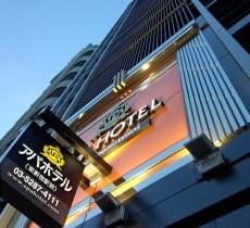 アパホテル〈東新宿駅前〉 のアルバイト情報