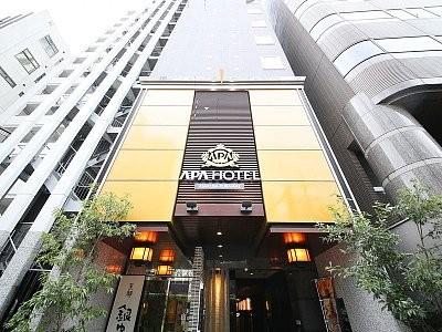 アパホテル〈浅草蔵前〉 のアルバイト情報