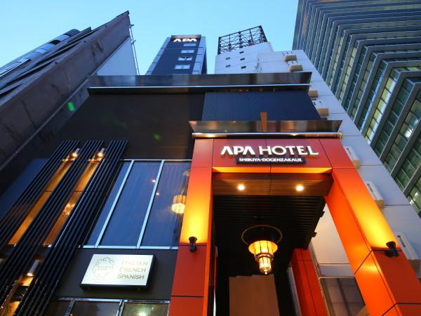 アパホテル〈渋谷道玄坂上〉 のアルバイト情報