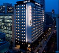アパヴィラホテル〈淀屋橋〉 のアルバイト情報