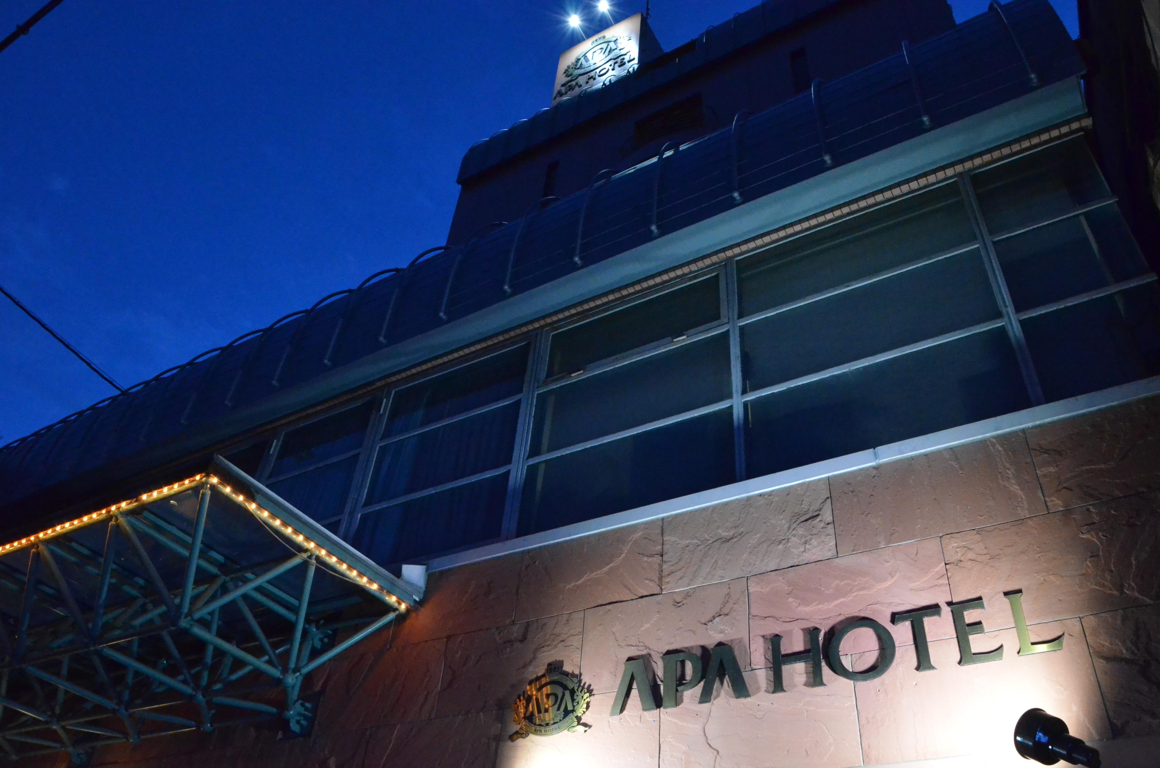 アパホテル〈関空岸和田〉 のアルバイト情報