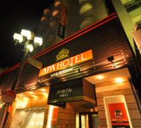 アパホテル〈和歌山〉 のアルバイト情報