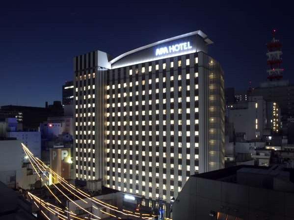 アパホテル〈名古屋栄〉 のアルバイト情報