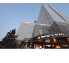 アパホテル〈帯広駅前〉 のアルバイト情報
