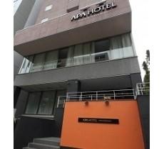 アパホテル〈仙台勾当台公園〉 のアルバイト情報