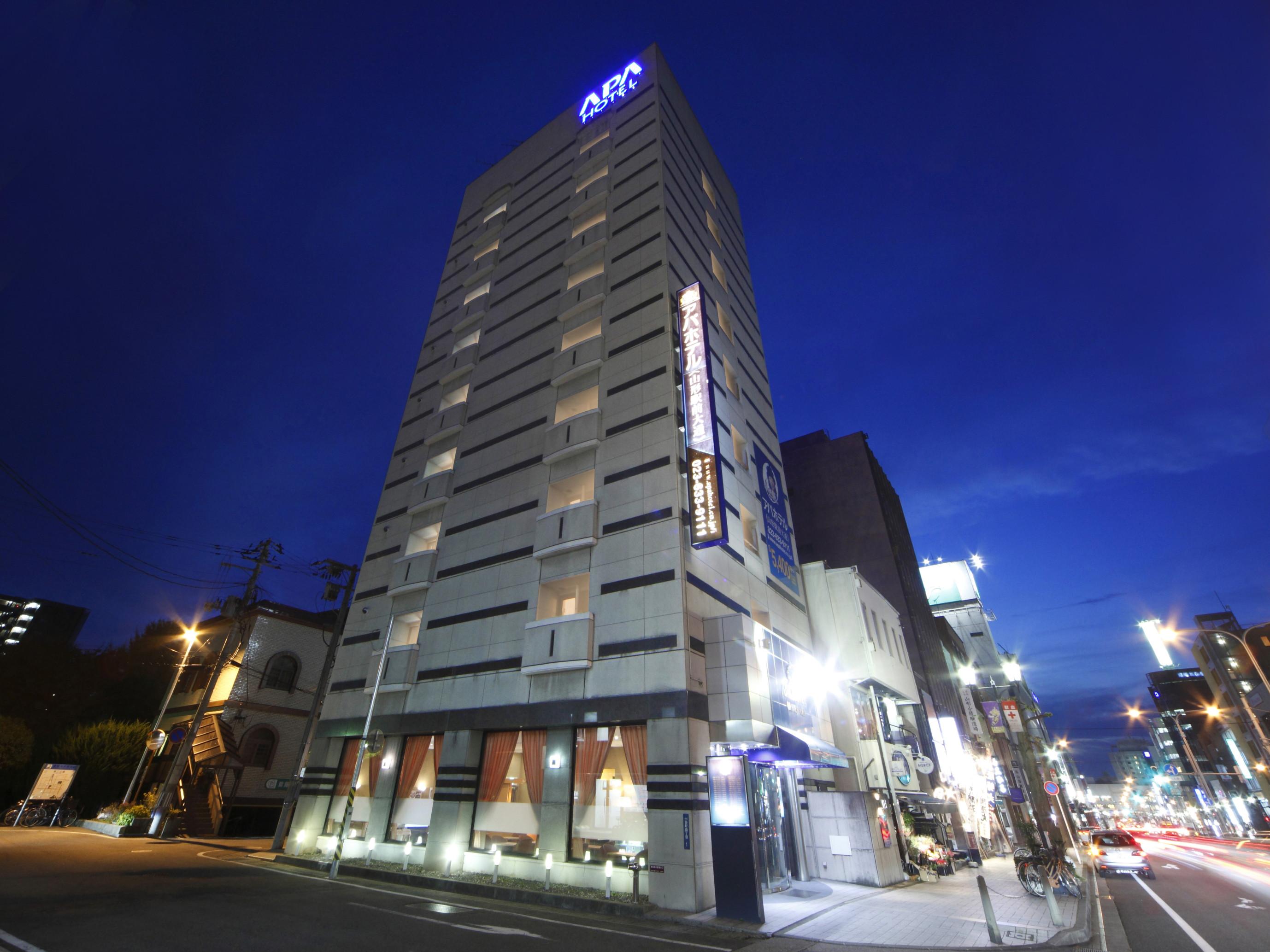 アパホテル〈山形駅前大通〉 のアルバイト情報