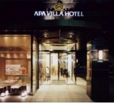 アパヴィラホテル〈燕三条駅前〉 のアルバイト情報