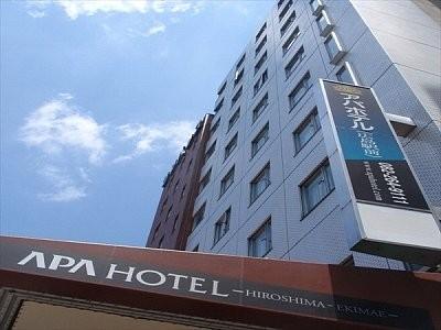アパホテル〈広島駅前〉 のアルバイト情報