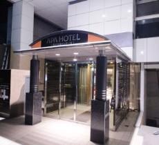 アパホテル〈熊本交通センター南〉 のアルバイト情報