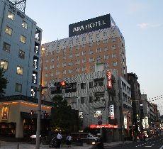 アパホテル〈鹿児島中央駅前〉 のアルバイト情報