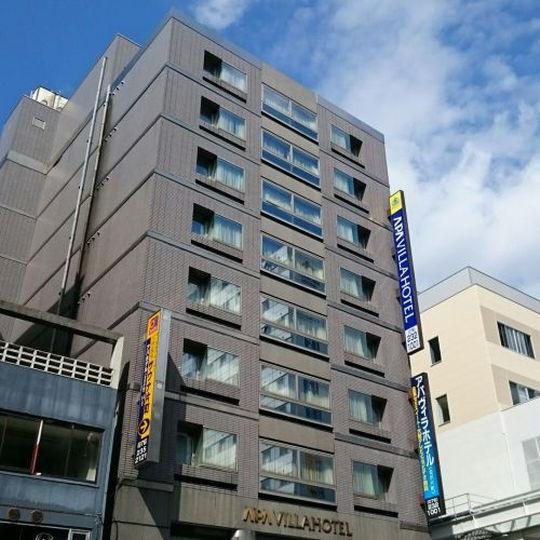 アパヴィラホテル〈金沢片町〉 のアルバイト情報