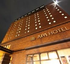 アパホテル〈富山〉 のアルバイト情報