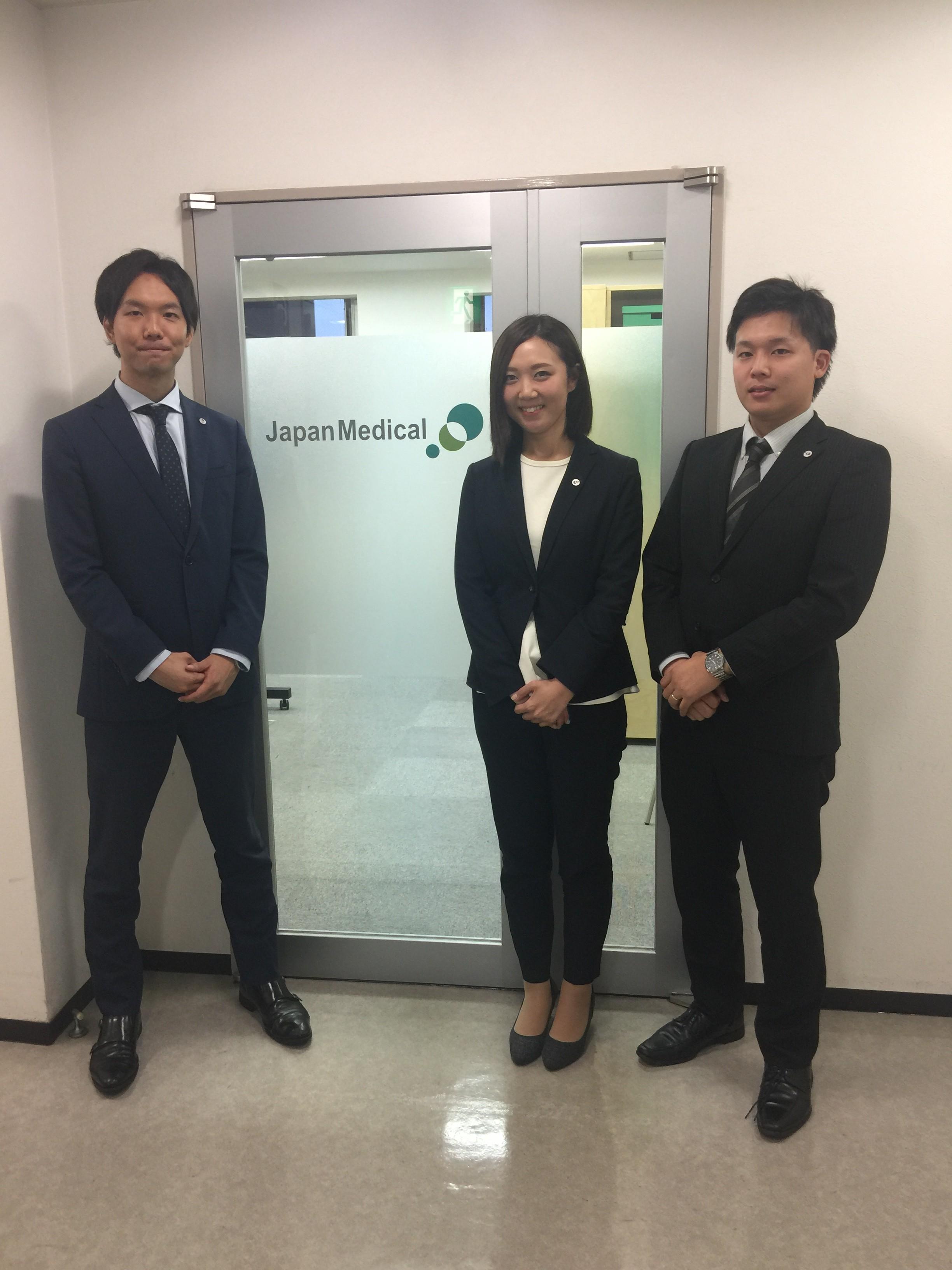 日本メディカル株式会社 埼玉支店 のアルバイト情報