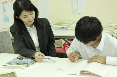 自立学習練成道場てっぺん のアルバイト情報