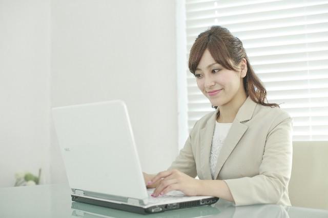 メンシス株式会社 東京事務所 のアルバイト情報