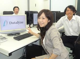 データライズ株式会社 のアルバイト情報