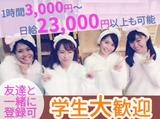 株式会社47(ヨンナナ)プランニング ※渋谷駅周辺のアルバイト情報