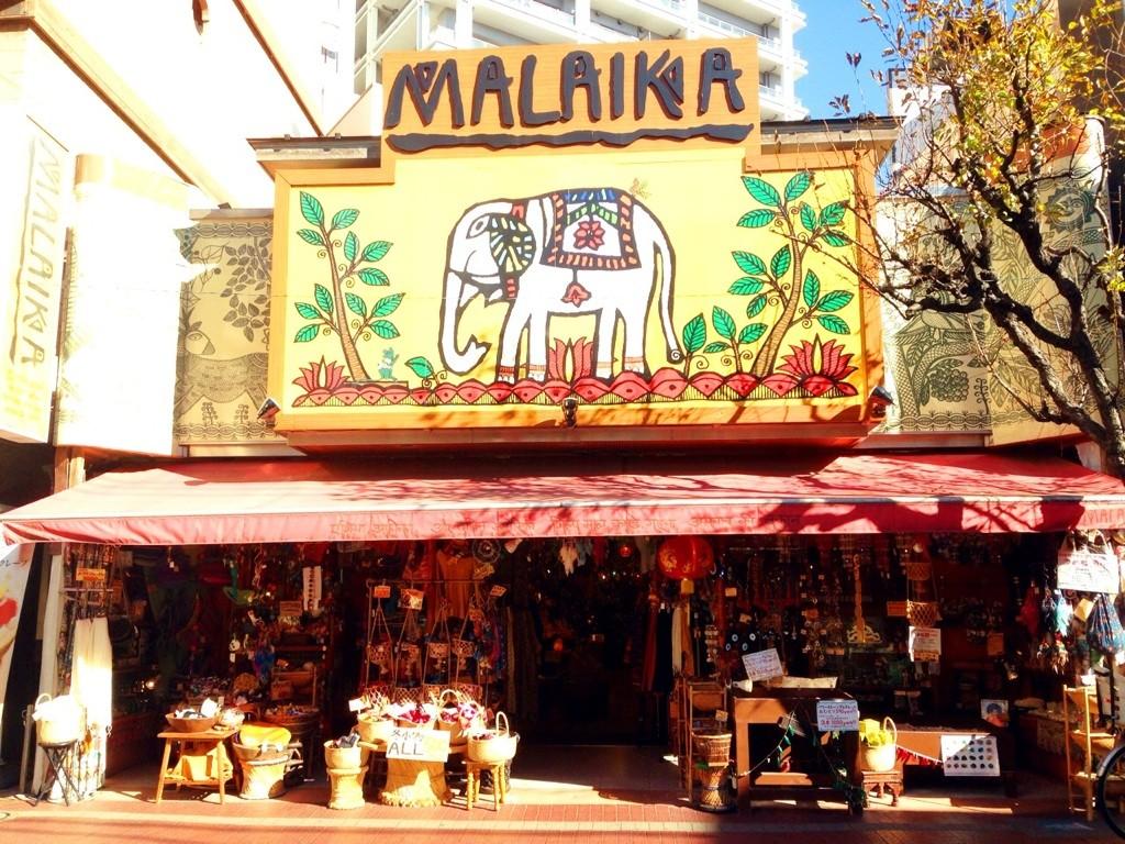 MALAIKA(マライカ) 中華街店 のアルバイト情報