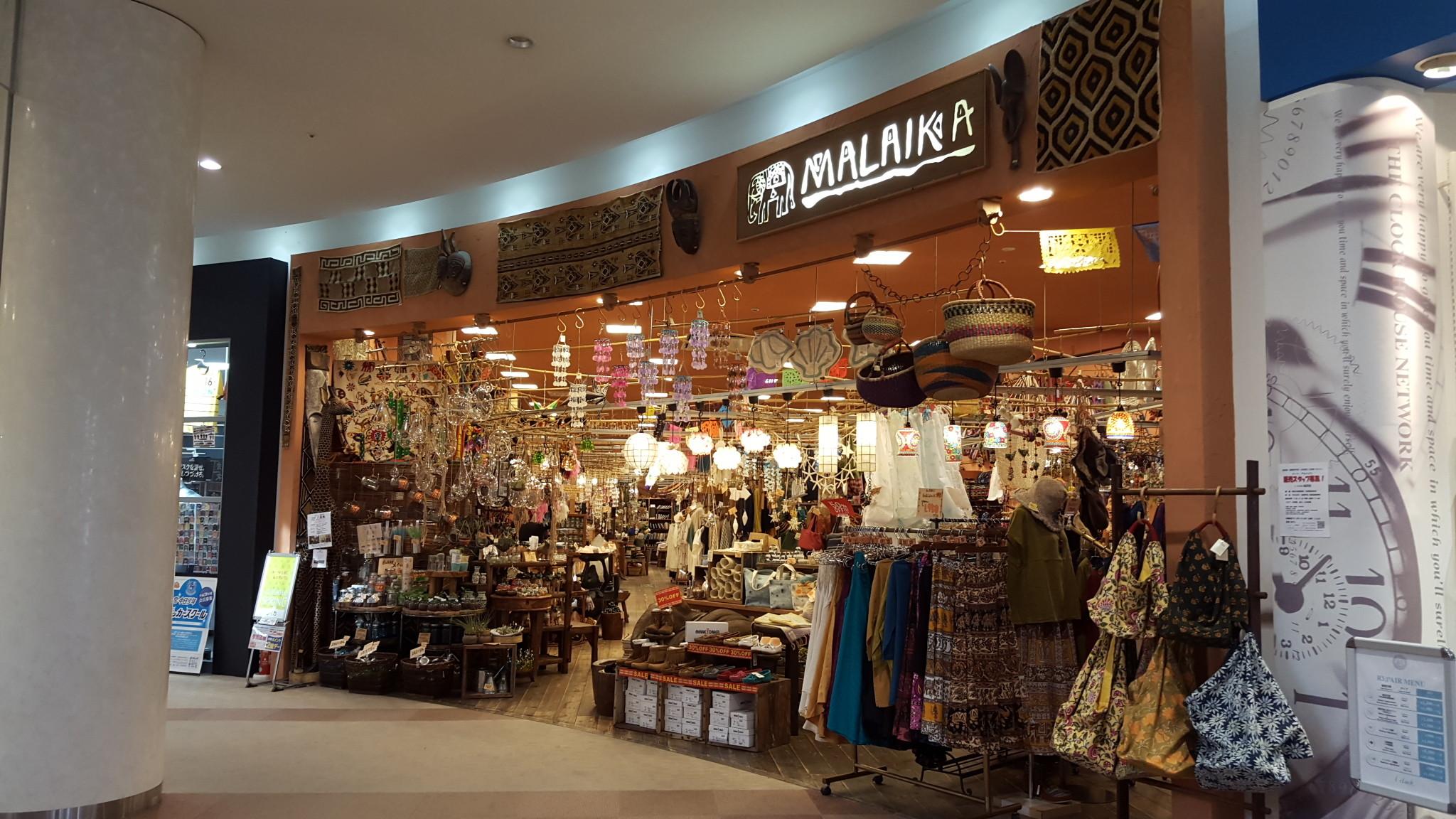 MALAIKA(マライカ) MILA MARK IS 静岡店 のアルバイト情報