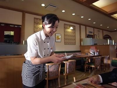 レストラン三宝 白根店のアルバイト情報