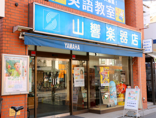 山響楽器店 新横浜センター スタジオOZ のアルバイト情報