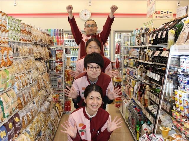セブンイレブン小田原早川駅前店 のアルバイト情報