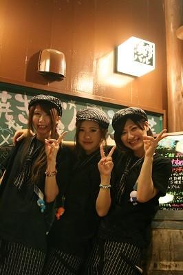 伊酒家ダイニング海人 沼津駅前店 のアルバイト情報