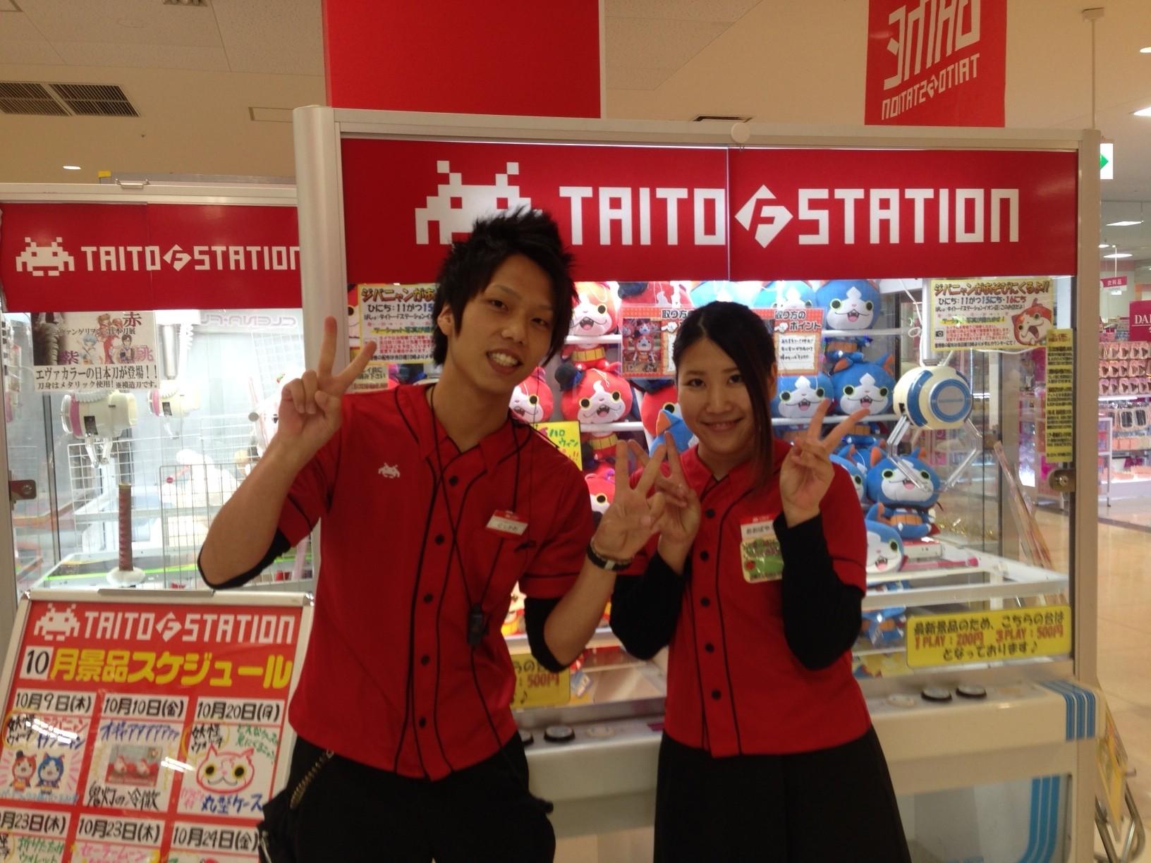 タイトーFステーション 近江イオン店 のアルバイト情報