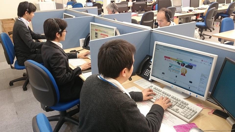 株式会社キタムラ EC事業部 高松営業部 コールセンター のアルバイト情報