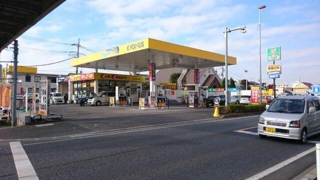 キグナス セルフ杉戸SS(伏見屋石油株式会社) のアルバイト情報