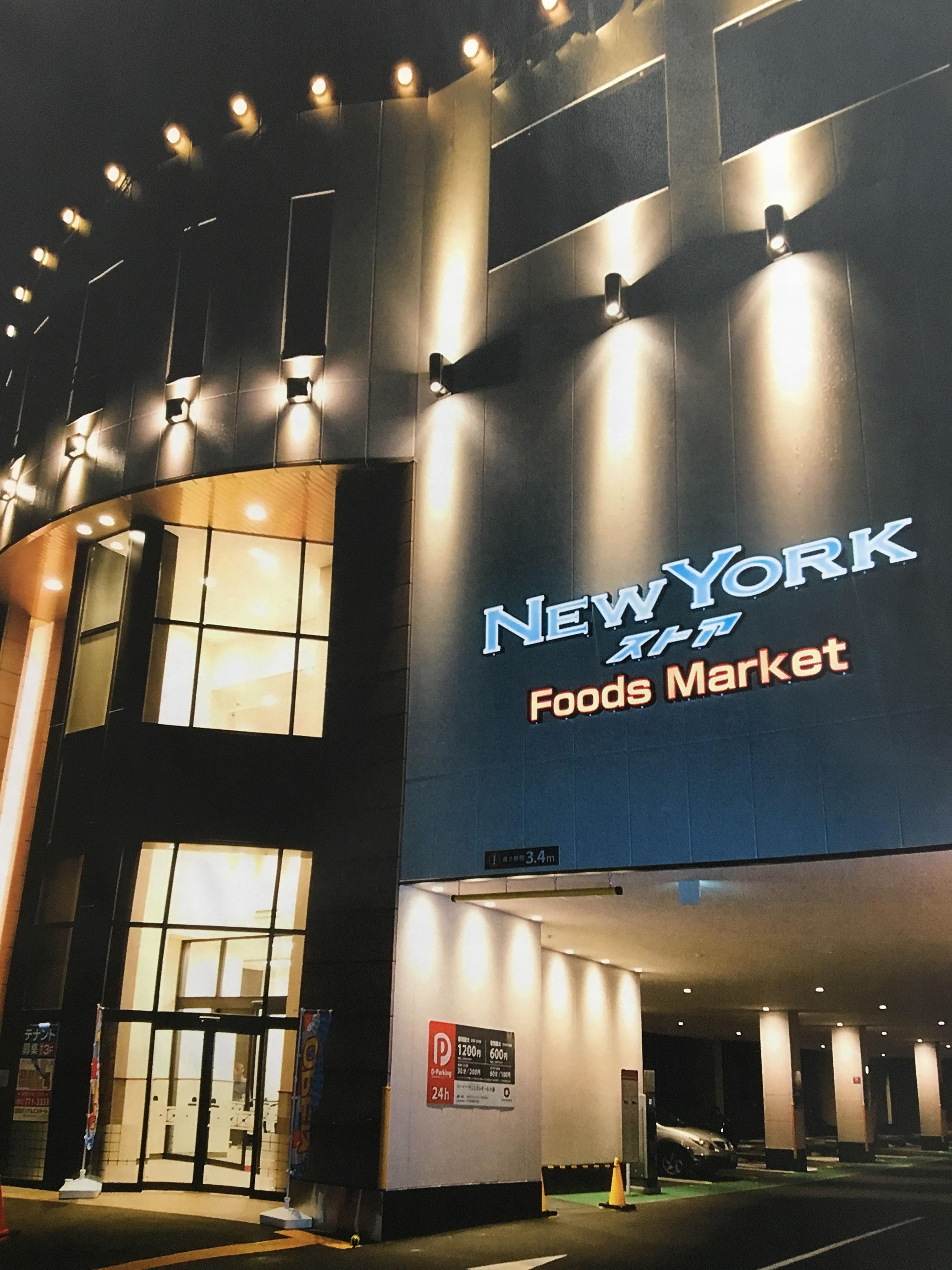 ニューヨークストア セントラルパーク店 のアルバイト情報