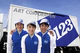 アート引越センター 栃木支店のアルバイト情報