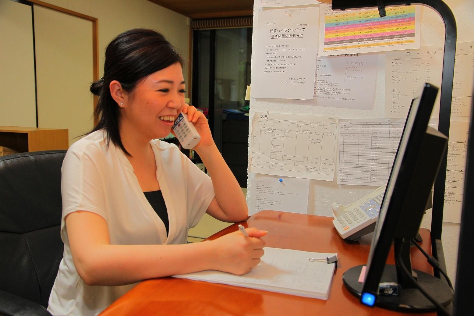 株式会社ユミィリゾート 日光事務所 宿泊予約センター 電話受付スタッフのアルバイト情報