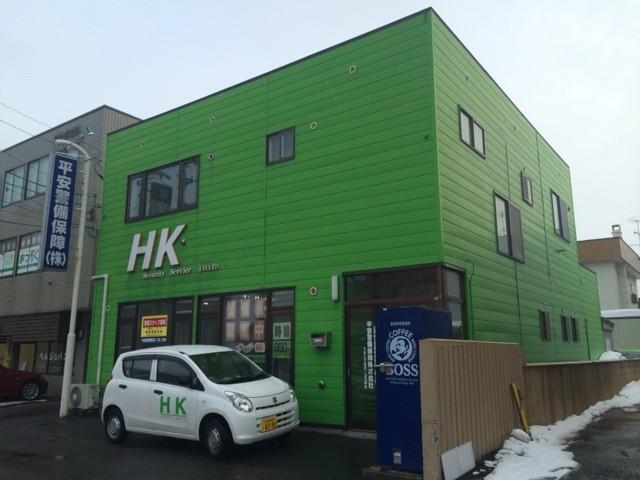警備員 札幌市手稲区エリア 平安警備保障株式会社 のアルバイト情報