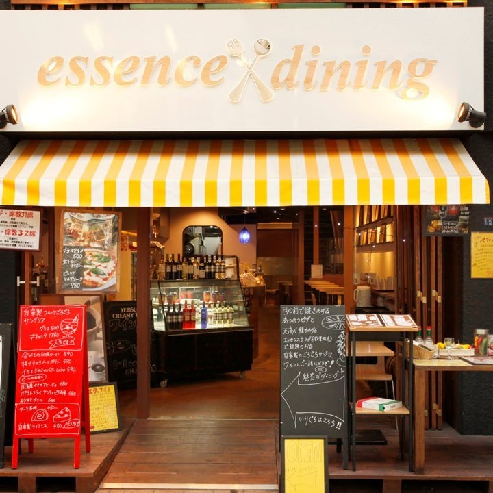 essence dining のアルバイト情報