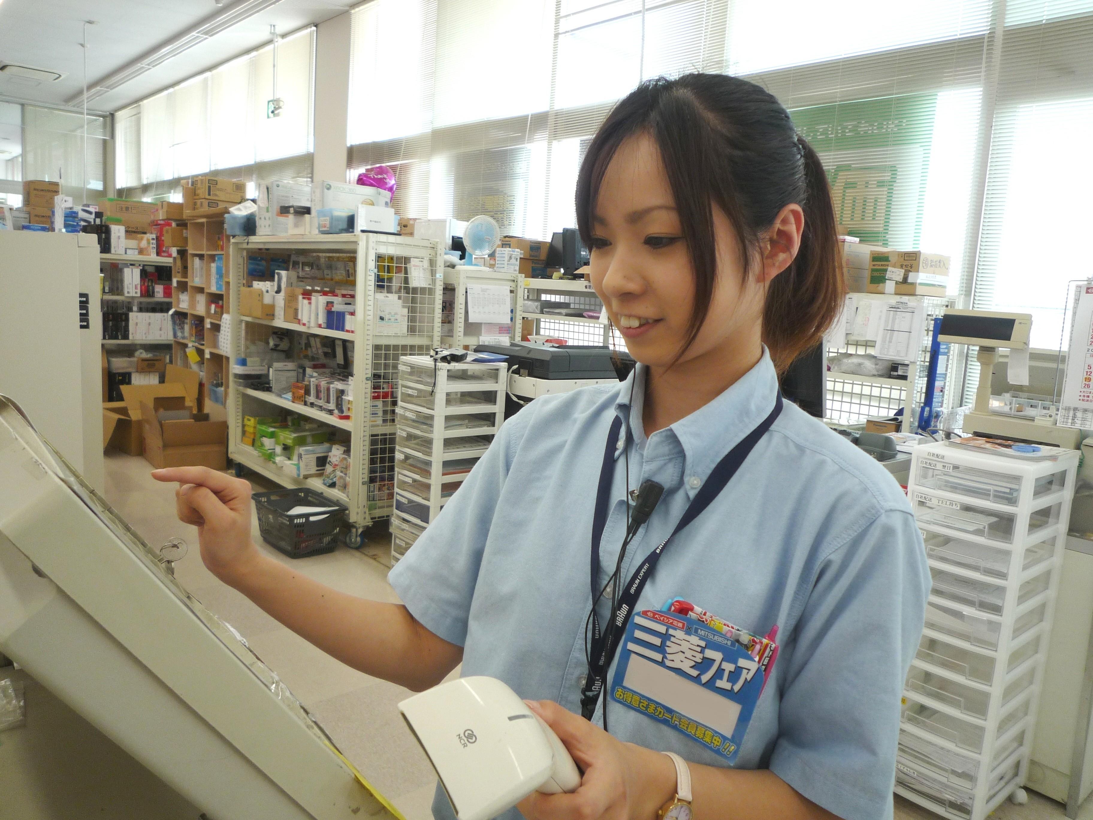 ベイシア電器 佐倉店 のアルバイト情報