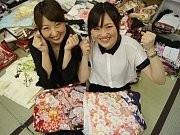 一蔵/いち瑠 八王子店 のアルバイト情報