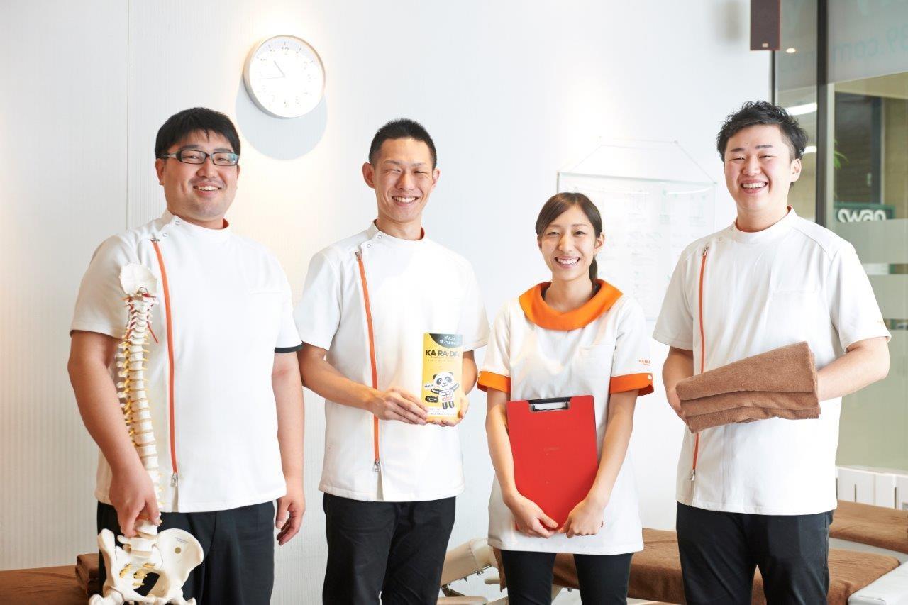 カラダファクトリー ミウィ橋本店のアルバイト情報