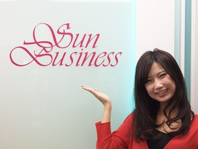 株式会社サンビジネス 久喜市エリア 営業のアルバイト情報