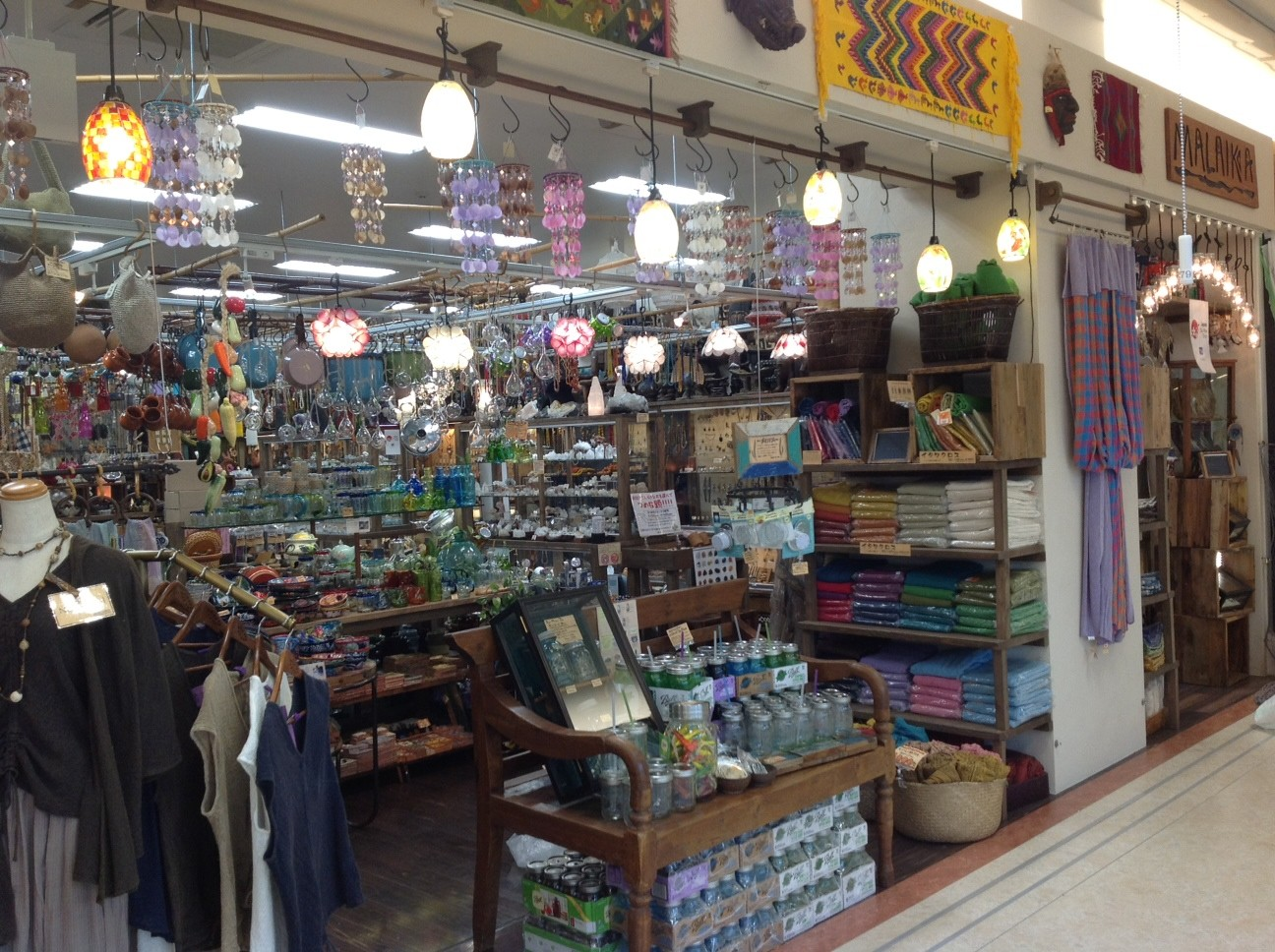 MALAIKA(マライカ) 沖縄店 のアルバイト情報