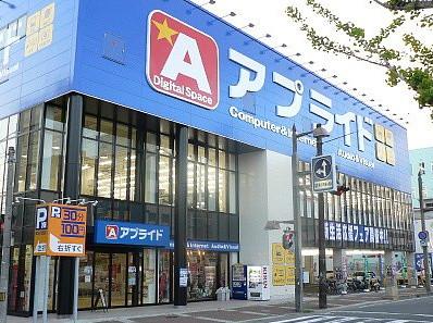 アプライド静岡店 のアルバイト情報