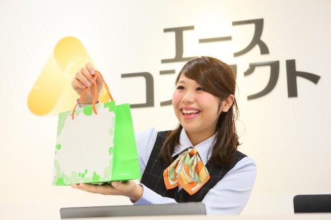 エースコンタクト 横須賀中央店のアルバイト情報