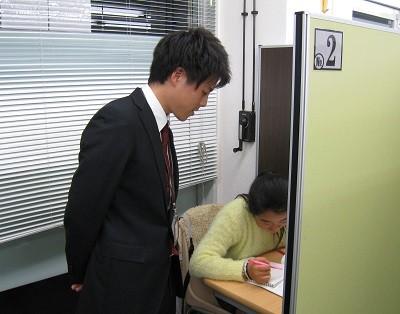個別指導exsia 横浜笹下校 のアルバイト情報
