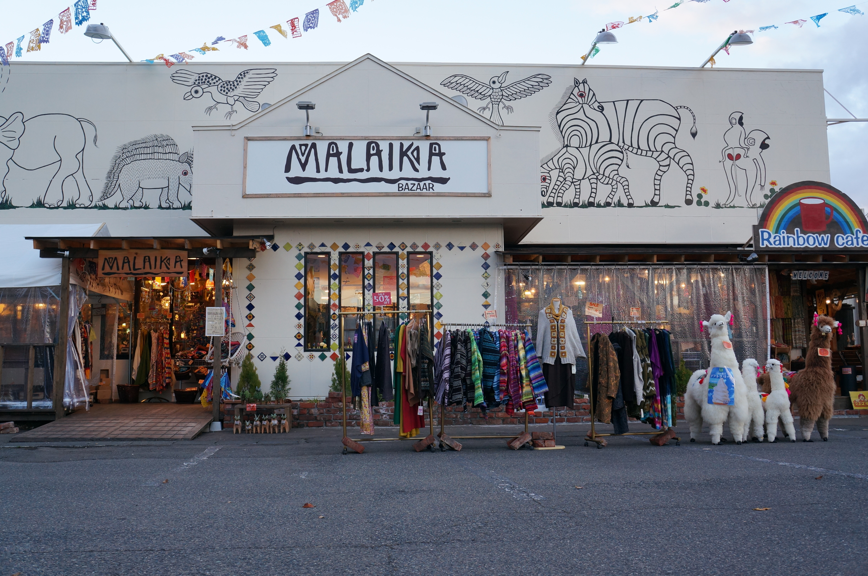 MALAIKA(マライカ) 盛岡バザール店 のアルバイト情報