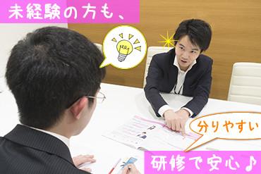 株式会社タイムリー 泉南郡熊取町エリア 家電販売スタッフのアルバイト情報