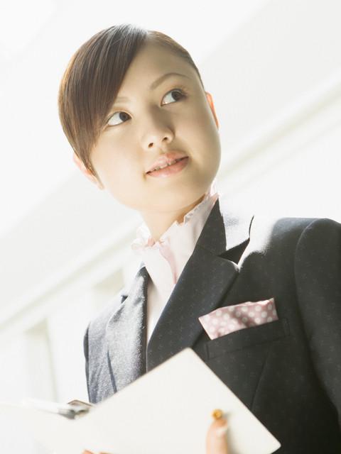 博多阪急(アソウ・ヒューマニーセンター) のアルバイト情報