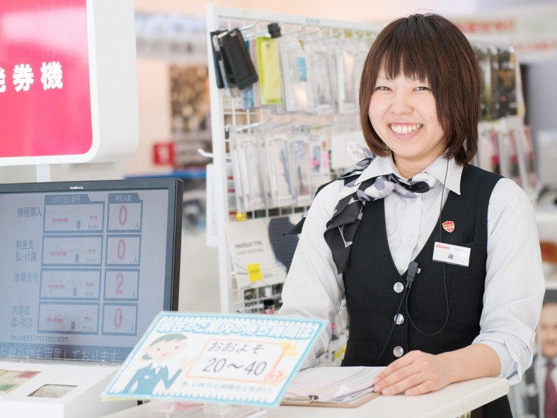 ドコモショップ 半田店(株式会社コスモテレコム) のアルバイト情報