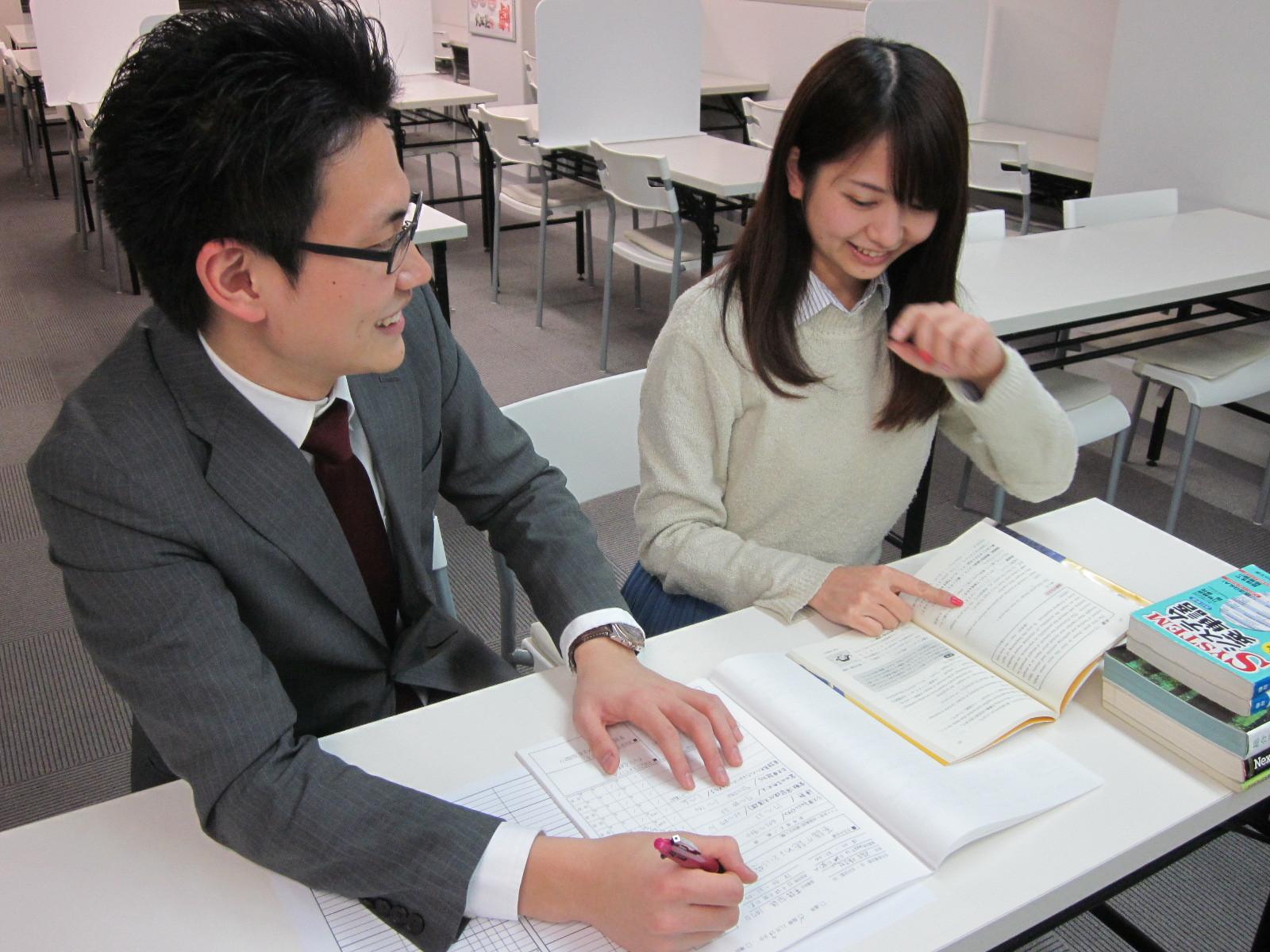 武田塾 岡崎校 のアルバイト情報